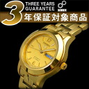 5 SEIKO self-winding watches rolling by hand-type lady's watch oar gold mat dial SYME02K1