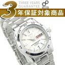 Seiko 5 automatic winding type ladies watch white SYMG35J1