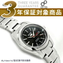 5 SEIKO self-winding watch + rolling by hand Lady's watch black dial silver stainless steel belt SYMK17K1
