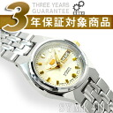 Seiko 5 Womens automatic Chronograph Watch white / gold stainless steel belt SYMK41J1