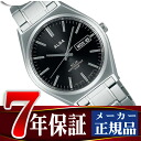 Seiko Alba standard model solar mens watch AEFD534