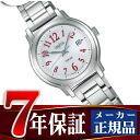 セイコーアルバアンジェーヌエコテックソーラーレディース watch silver AHJD066