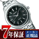 Seiko Dolce & exe line mens watch solar radio watch black SADZ125