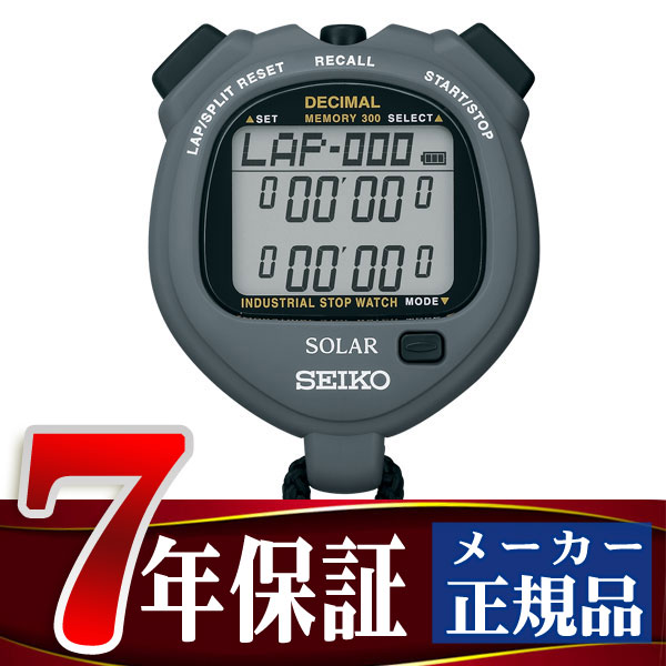Digital stopwatch Solar stopwatch Wine red from Conrad.com