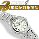 Seiko 5 Womens automatic watch White Dial stainless steel belt SYME49K1