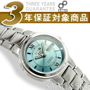 Seiko 5 Womens automatic watch blue dial stainless steel belt SYME55K1