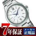 SEIKO dolce & エクセリーヌメンズソーラー electric wave watch コンフォテックスチタン SADZ133