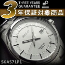 SEIKO men watch white dial stainless steel belt SKA571P1