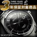 SEIKO men watch black dial stainless steel belt SKA573P1