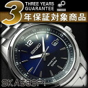 Seiko men's watches kinetic drive blue dial-silver stainless steel belt SKA589P1