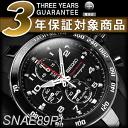 SEIKO's Pau chula alarm chronograph men watch IP black X mat black black rubber belt SNAE89P1