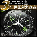 Seiko SEIKO sportura Chronograph Watch SNAE97P1 black