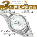SEIKO solar Lady's watch white shell dial silver stainless steel belt SUP213P1
