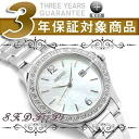 SEIKO Lady's watch stone bezel white shell dial silver stainless steel belt SXDF77P1