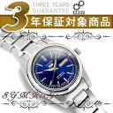 5 SEIKO self-winding watch + rolling by hand Lady's watch navy dial silver stainless steel belt SYMK15J1