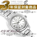 5 SEIKO self-winding watch + rolling by hand Lady's watch white silver dial silver stainless steel belt SYMK23J1