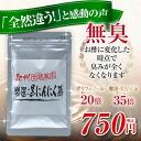 Premium black garlic vinegar initial limited feel packed 10 capsules