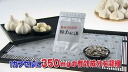 Black garlic vinegar generally Pack 40 CP entered 10-Pack set