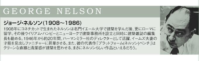ネルソンベンチ122cm CT3005A