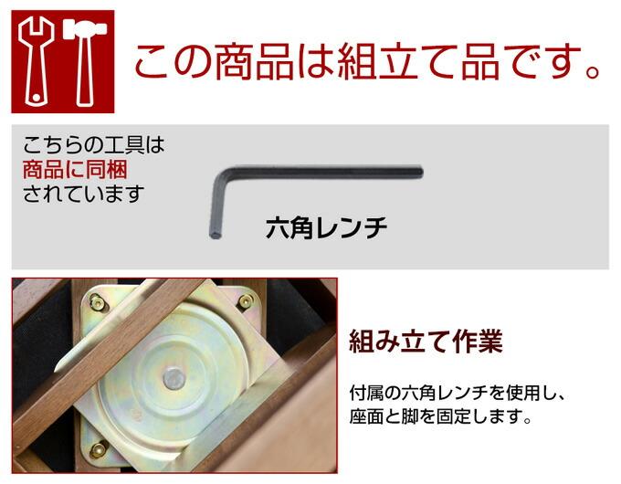 ダイニングコタツ用回転チェアー2脚入 KT-C01