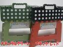 Select Tool Shop Rakuten Global Market Hasegawa