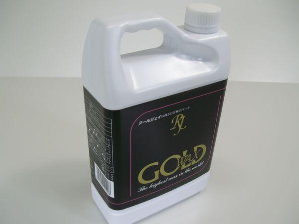 RJゴールドワックス 通常サイズの2リットル