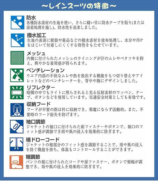 shigotogappa_tokucho.jpg