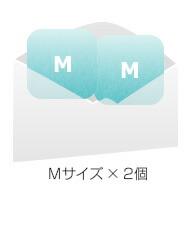 Mサイズ × 2個