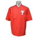 MLB Phillies jacket red majestic /Majestic (2015 On-Field Short Sleeve Training Jacket)