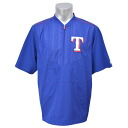 MLB Rangers jacket blue majestic /Majestic (2015 On-Field Short Sleeve Training Jacket)