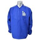 Majestic MLB Los Angeles Dodgers 2015 On-Field Long Sleeve Training jacket (blue)