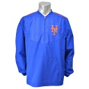 Majestic MLB New York Mets 2015 On-Field Long Sleeve Training jacket (blue)