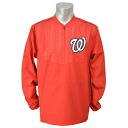 Majestic MLB Washington nationals 2015 On-Field Long Sleeve Training jacket (red)