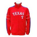 MLB Texas Rangers Home Field Advantage Full-Zip Track jacket (red) Majestic