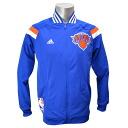 Adidas NBA New York Knicks 2014 On-Court Warm Up Jacket (blue)