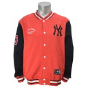 Majestic MLB New York Yankees freeseletterman jacket (red)