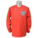 Majestic MLB Washington nationals 2015 On-Field Long Sleeve Training jacket (red)