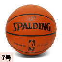 SPALDING NBA OFFICIAL GAME ball (ball No. 7)
