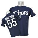 Saitama Seibu Lions # 55 Akiyama, Shingo players T shirt by 2015 (Navy)