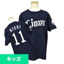 Saitama Seibu Lions # 11 Takayuki Kishi, junior players T shirt by 2015 (Navy)