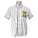 Hanshin Tigers uniform 2015 decoding inscribed 1940-43 YM /Mizuno