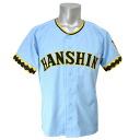Hanshin Tigers uniform visitor 2015 decoding time 1975-78 YM /Mizuno