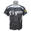 Hanshin Tigers uniform 2015 replicacarajarge (black) YM / Mizuno