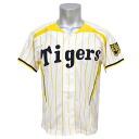 Hanshin Tigers uniform 2015 replicacarajarge (yellow) YM / Mizuno