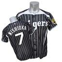 Hanshin Tigers # 7 YM / Mizuno Tsuyoshi Nishioka uniforms 2015 replicacarajarge (black)