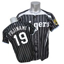 Hanshin Tigers # 19 Fujinami Shintaro uniforms 2015 replicacarajarge (black) YM / Mizuno