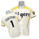Hanshin Tigers # 1 Takashi toritani uniforms 2015 replicacarajarge (yellow) YM / Mizuno