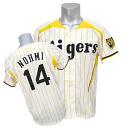 Hanshin Tigers # 14 Nomi Atsushi uniforms 2015 replicacarajarge (yellow) YM / Mizuno