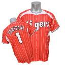 Hanshin Tigers # 1 Takashi toritani uniforms 2015 replicacarajarge (scarlet) YM / Mizuno
