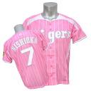 Hanshin Tigers # 7 Tsuyoshi Nishioka uniforms 2015 replicacarajarge (Pink) YM / Mizuno